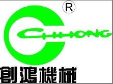 深圳市创佳鸿机械设备有限公司