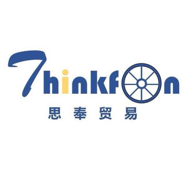 上海思奉贸易有限公司