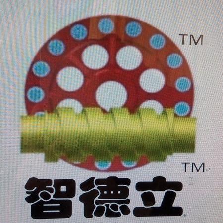 武汉智德立精工制造技术有限公司