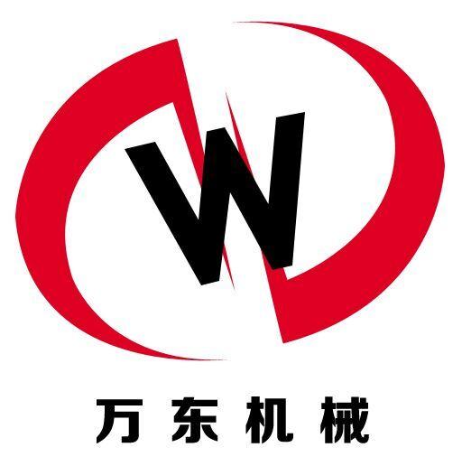 滄州萬東機械制造有限公司