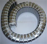 供应潍坊青岛烟台聊城DGT导管防护套金属拖链