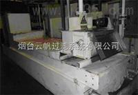 rfgl提供纸带过滤机网带特制更换业务