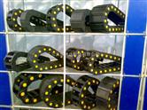天城各种规格塑料拖链|穿线塑料拖链