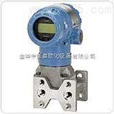 2051CG-罗斯蒙特压力变送器
