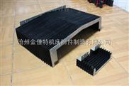 上海松江柔性风琴式防护罩 上海机床风琴式防护罩厂家