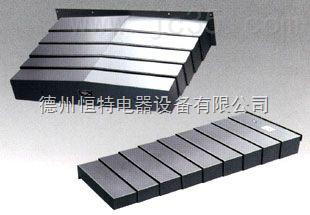 防护罩之钢板伸缩式