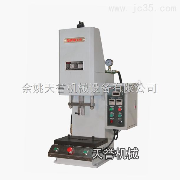 C型压装油压机|上海C型压装油压机|上海C型压装油压机|