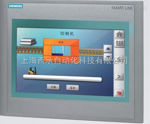 西门子触摸屏smart700ie