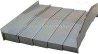 钢板伸缩防护罩尺寸,钢板伸缩防护罩出产厂