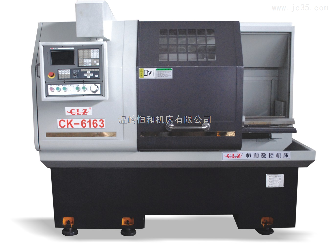 CK6163数控车床