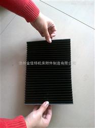 北京12306风琴防护罩 皮腔护罩style,风琴防护罩【一件起订,非诚勿扰】