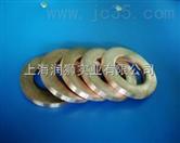 紫铜黄铜不锈钢铁平垫橡胶平垫