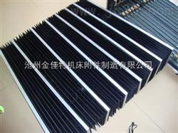 伸缩耐高温防尘折布 防护罩,风琴式防护罩-金特更专业