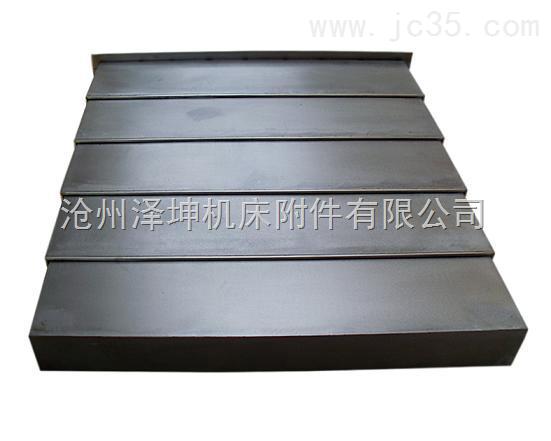 挡铁销伸缩式钢板防护罩