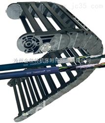 双排重型拖链 钢制拖链 S型静音拖链 JJT拖链 双排拖链 工程【版权所有】