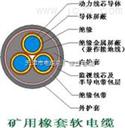 廊坊YJV-10KV高压电缆3*120电缆价格