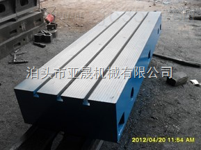 2*3米焊接平台价格 焊接平台厂家