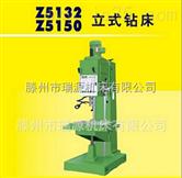 华夏瑞源为您介绍Z5132立式钻床产品参数
