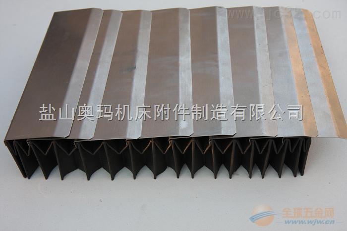 盔甲式机床防护罩-【奥玛机床附件制造有限公司】