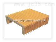 机床防护罩 风琴防护罩
