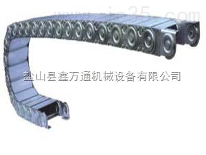 |钢制拖链|钢铝拖链|全封闭型钢铝拖链|: xwtjx