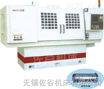 供应MK2110 MK2120B数控内圆磨床