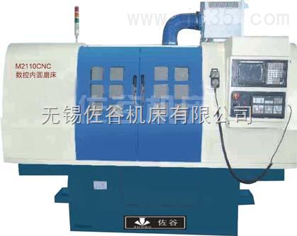 供应M2110/CNC数控内圆磨床
