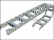 不锈钢拖链316材质,316不锈钢拖链