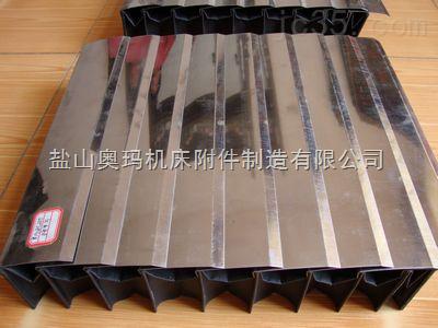 盔甲式机床防护罩(防尘,水,油,防腐蚀,外形美观)
