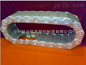 供应荆门钢制拖链,孝感钢铝拖链,钢铝拖链厂