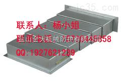 钢板机床导轨防护罩设计参数
