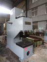 200吨单臂液压机 200T单柱油压机