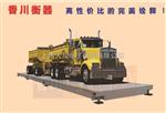 出口式汽车衡东南亚60吨地磅厂,老挝80吨汽车过磅秤,柬埔寨100吨电子地磅