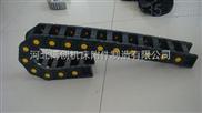 轻型拖链/轻型塑料拖链/轻型尼龙拖链