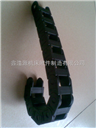 工程拖链,电厂用拖链,电缆保护拖链,怀化拖链