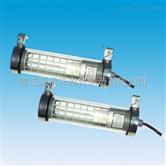 JY37防水荧光工作灯,机床防水荧光工作灯,防水荧光工作灯厂家