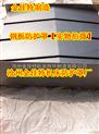 【新产品上市】金特伸缩钢板防护罩(细节打败一切)