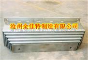 【新产品上市】金特伸缩钢板防护罩