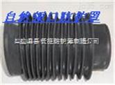 2013新图油缸保护套丝杠防护罩(请看)