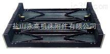 三防布式风琴防护罩  三防布式风琴防护罩
