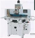 供应利来国际官网原产GS-45自动系列超精密平面磨床