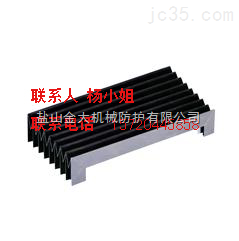 LMK20系列龙门磨床防护罩,U型机床防护罩