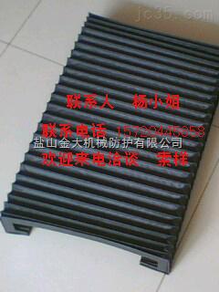水切机防防护罩,防水风琴式防护罩