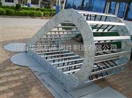 线管保护钢铝拖链