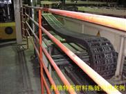 液压软管保护拖链