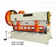 Q11D-16×2500剪板机