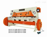 厂家直销Q11D-3×1300机械剪板机