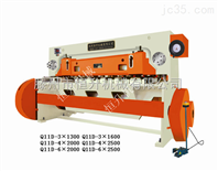 Q11D-3×1300厂家直销Q11D-3×1300机械剪板机