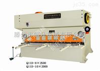 Q11D-8×2500Q11D系列机械剪板机