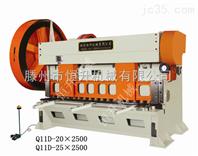 Q11D-20×2500Q11D-20×2500机械剪板机